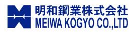 特殊形鋼の明和鋼業株式会社【大阪】